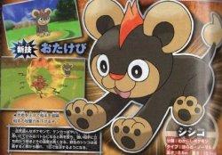 [Nintendo] Pokémon tout sur leur univers (Jeux, Série TV, Films, Codes amis) !! - Page 39 Coroco11