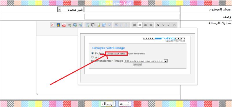 كيفية كتابة موضوع مع اضافة بعض الاشياء الجميلة  في المنتدى Uouuoo13