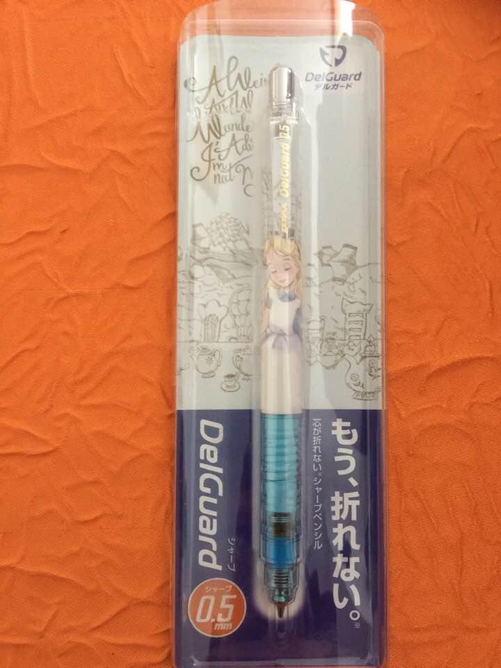 [Vente] nouveautés DS Japon, et autres 69519310