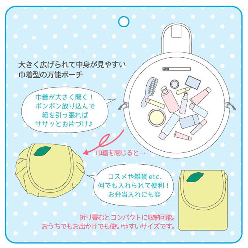 [Vente] nouveautés DS Japon,  mini Animator Ursula, clé ShopDisney, etc..... Q120yp11