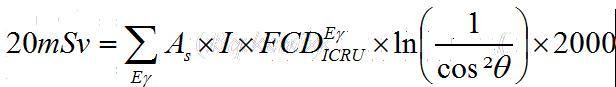 Calcul de limites Pratiques de Contamination Surfacique (LPCS) Shepee11