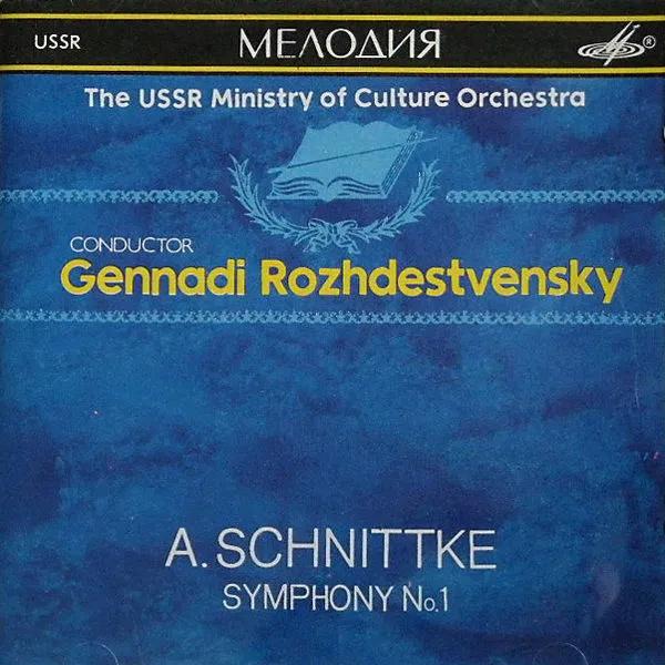 Schnittke - Symphonies 1_webp10