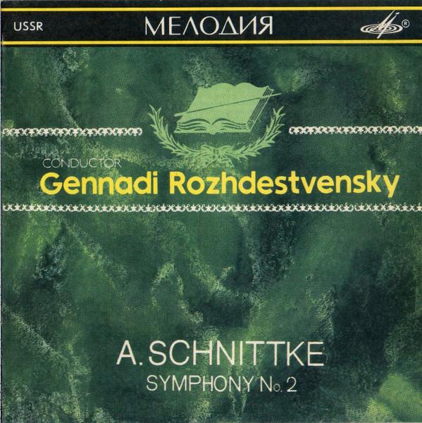 Schnittke - Symphonies 210
