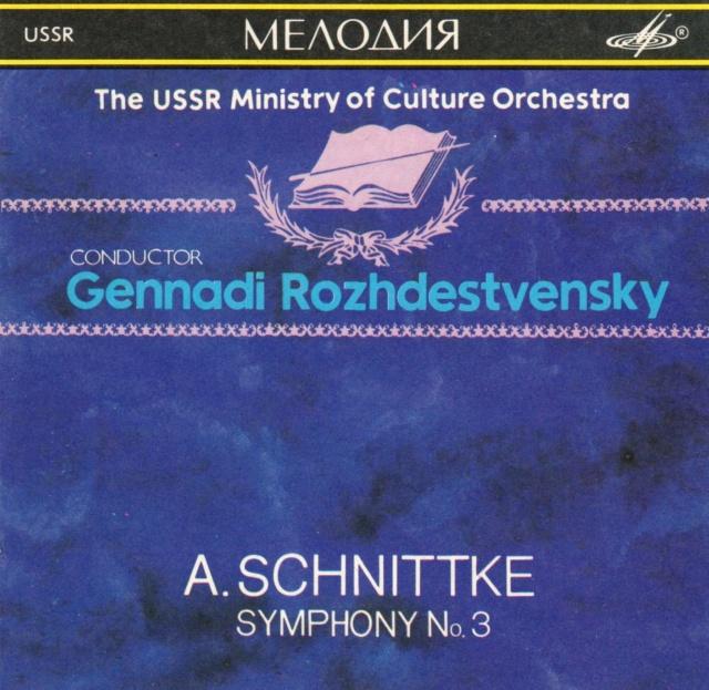 Schnittke - Symphonies 310