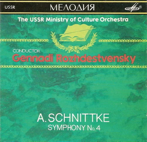 Schnittke - Symphonies 4_webp10