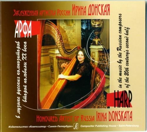 Boris Tishchenko (1939-2010) - Page 4 E8125010