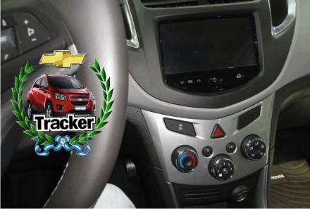 La Tracker en el Salón de Buenos Aires Dsc01121