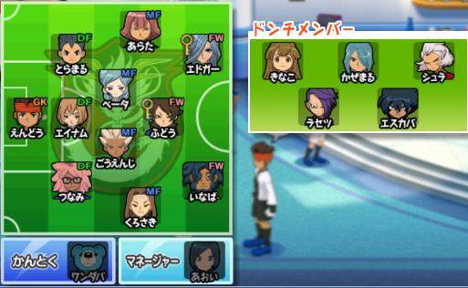 Mes Teams puissantes et originales 1_t10