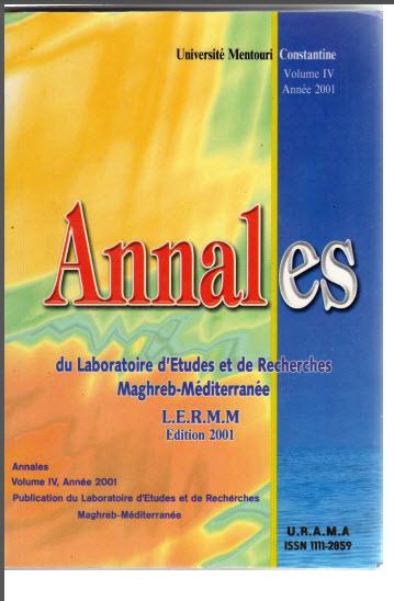 دينامكية الهوية و توظيف التاريخ في الجزائر أ.د. كمال فيلالي  310
