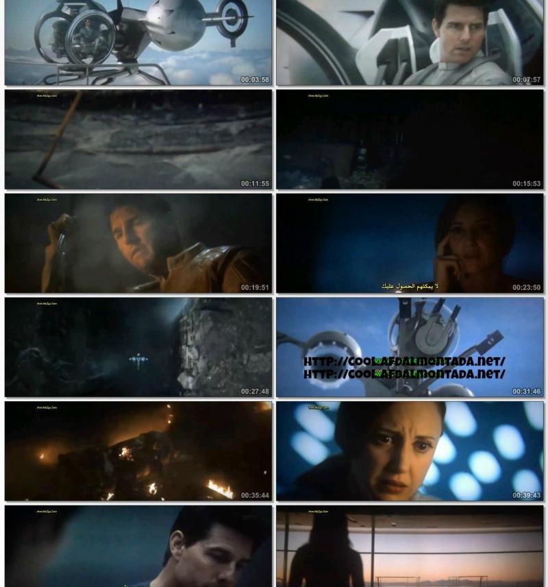 حصرياً : أحدث أفلام النجم توم كروز وفيلم الأكشن والخيال العلمى المنتظر Oblivion 2013 مُترجم بنُسخة Cam على أكثر من سيرفر Ocd1my11