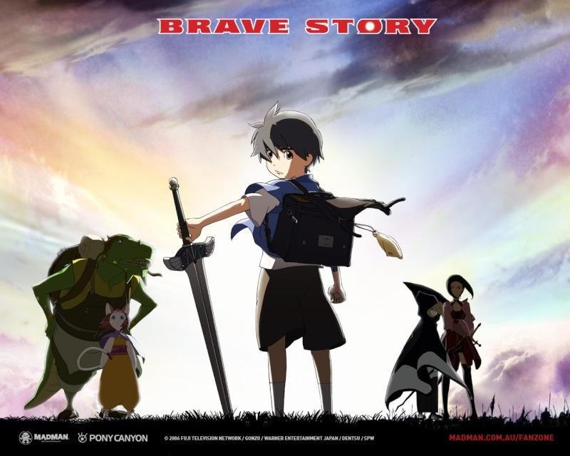 Brave Story Brave_10