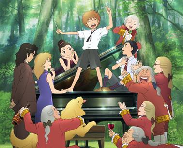 Piano Forest Piano-10