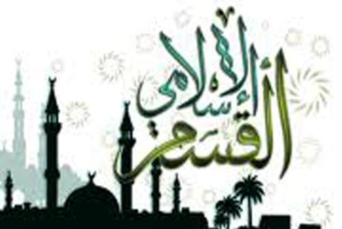 منتدى الدين الاسلامي