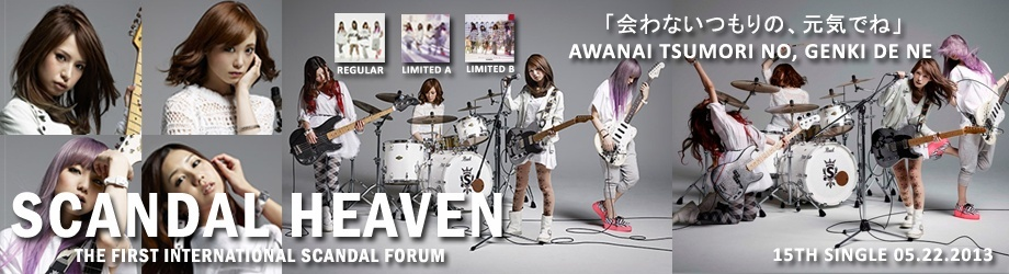 Awanai Tsumori no, Genki de ne Banner Contest Banner13