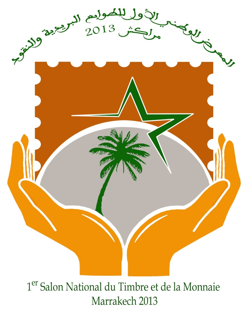 1er salon national du timbre et de la monnaie Marrakech 2013,  Logo_s11
