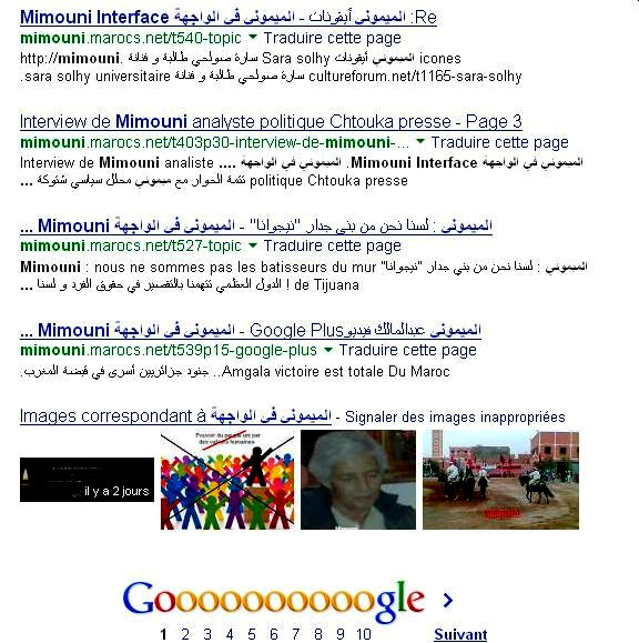 الميموني  Mimoun15