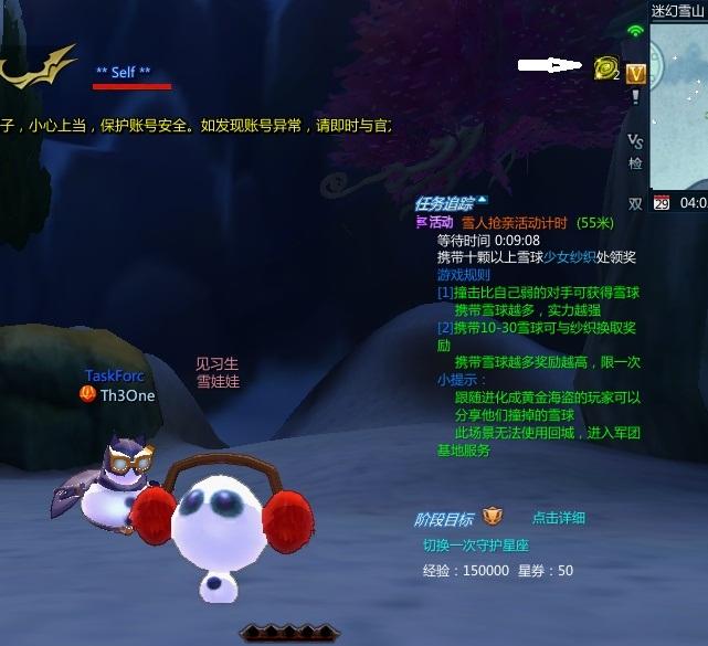 Mini Game , Snowman (i prefer say CLOWNS xD) 2013-019