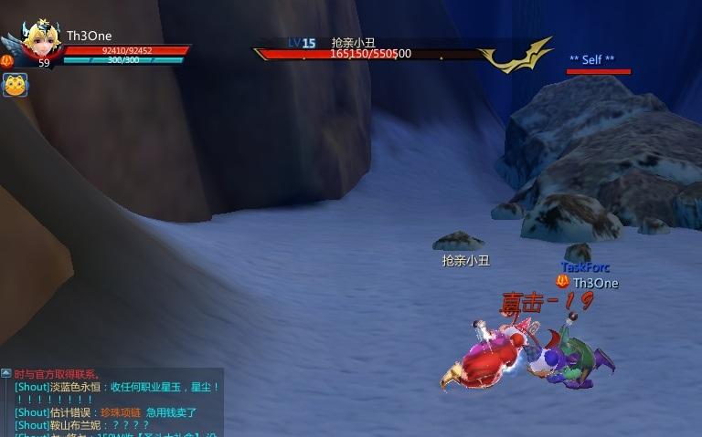 Mini Game , Snowman (i prefer say CLOWNS xD) 2013-023