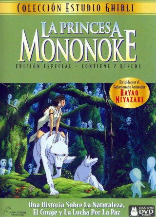 La princesa Mononoke Laprin12
