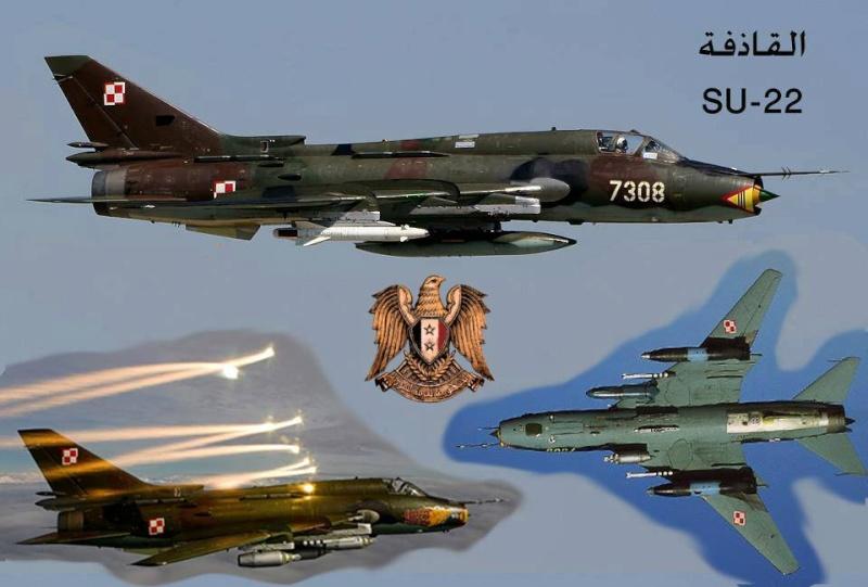الطائرة القاذفة SU-22 : 96998610