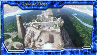 Reino de Athena