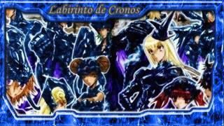 Labirinto de Cronos