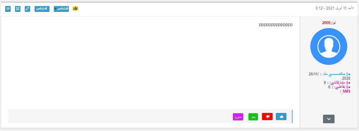شكل جديد لشكل المواضيع  لنسخة AwesomeBB Oci5a_10