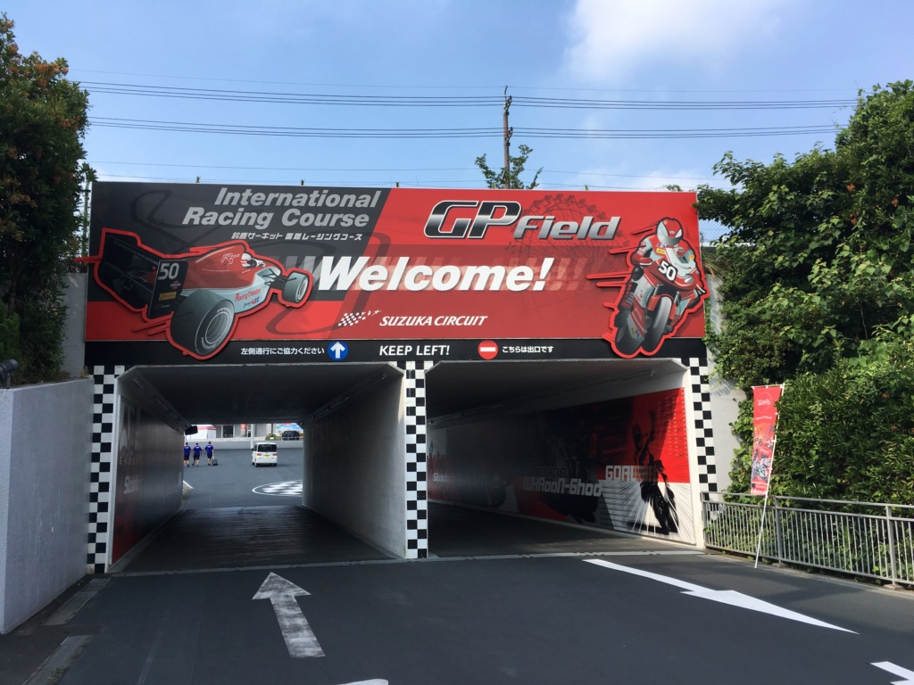 (Endurance) 8 heures de Suzuka 2018  - Page 3 Img_4414