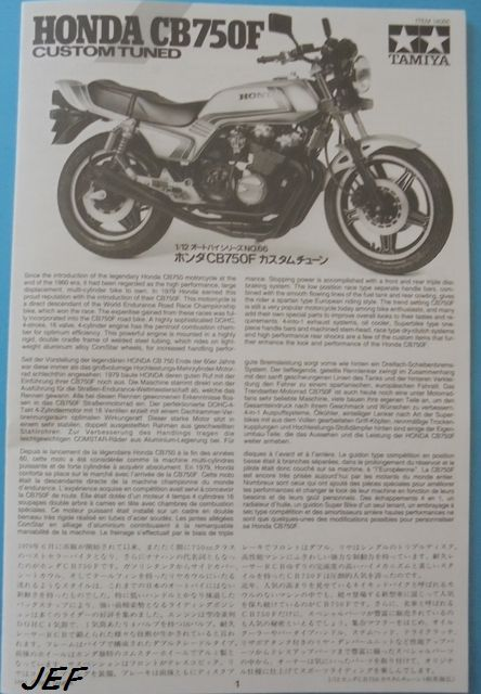 HONDA CB750F  TAMIYA 1/12 Cbf_0020