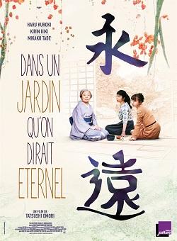 Pour les passionnés de culture japonaise Affich12