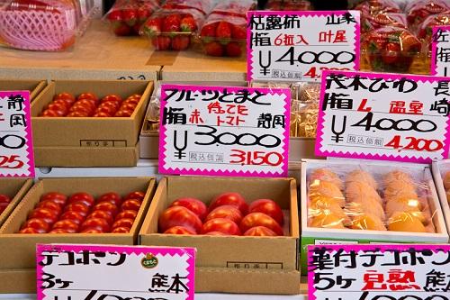 Pour les passionnés de culture japonaise Fruits10