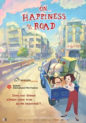 Les AKtualités du monde de l'Animation et du Manga - Page 2 Happin11