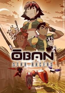 Oban Star-Racers (Ōban Sutā Rēsāzu) Oban1b10