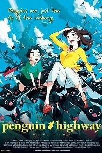 Les AKtualités du monde de l'Animation et du Manga - Page 3 Pingou11