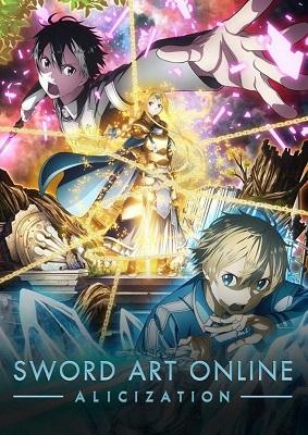 Sword art online Sworda10