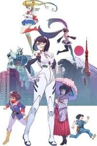 Pour les passionnés de culture japonaise Villet10