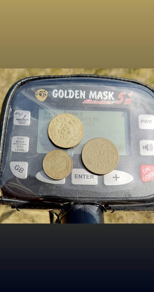 Металолотърсач Golden Mask 5+ SE ново 2018  38235110