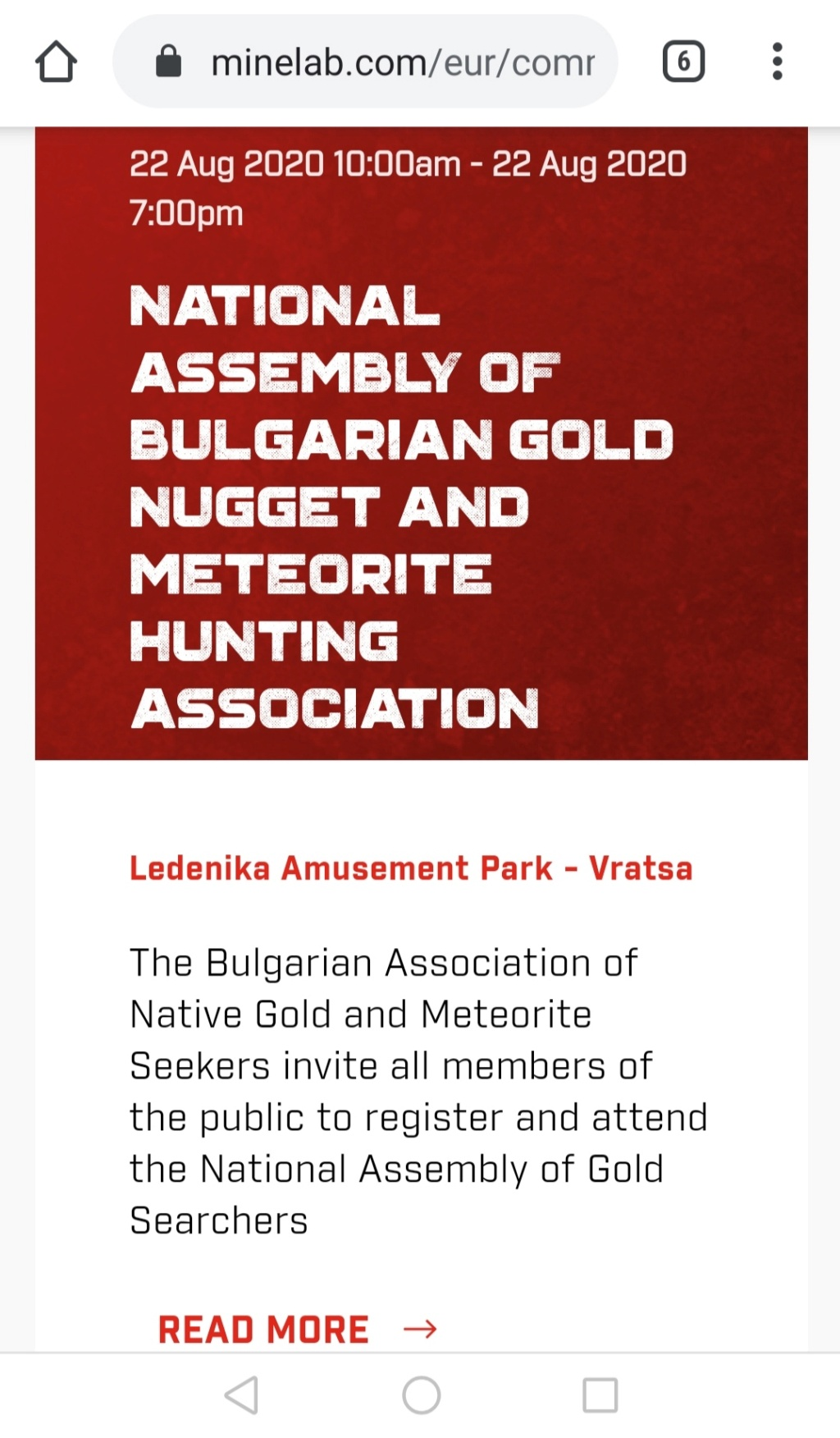 Национален събор на БАТСЗМ 22.08.2020 гр. Враца-Леденика Screen21