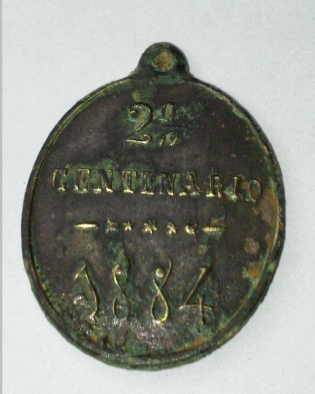 Purisima Pequeña de Benisa / Inscripción, S. XIX M210