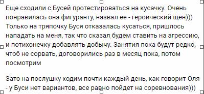 Бирюса Вом Истхаус (Санкт - Петербург) 1a5kzy10