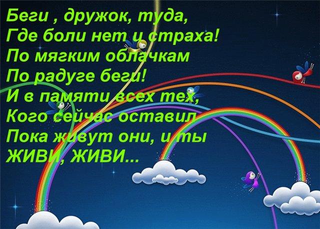 МОЯ ИМПЕРИЯ ВОМ ИСТХАУС.(Одесса) - Страница 3 25a60810
