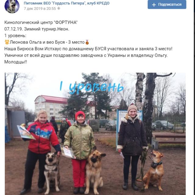 Бирюса Вом Истхаус (Санкт - Петербург) 5d806410