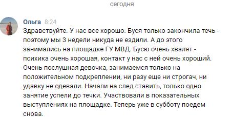 Бирюса Вом Истхаус (Санкт - Петербург) 65450410