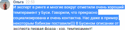 Бирюса Вом Истхаус (Санкт - Петербург) 8anezl10