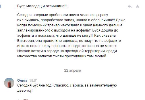 Бирюса Вом Истхаус (Санкт - Петербург) Ca2df910