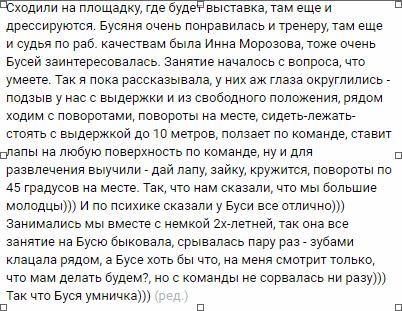 Бирюса Вом Истхаус (Санкт - Петербург) E2peez10