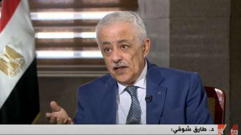 """وزير التعليم يعلق على منهج رابعة ابتدائي.. """"لسنا في انتظار رأي أحد"""" 19242010"""
