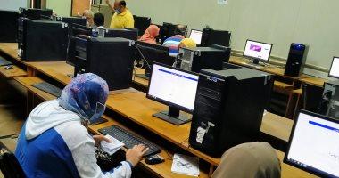 مد تنسيق الجامعات للشهادات الفنية الى الخميس 30 سبتمبر الجاري 20200910