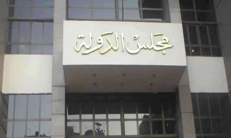 المحكمة الادارية تلزم وزير التربية التعليم بدفع 3 آلاف جنيه تعويضاً لطالبة Resize10
