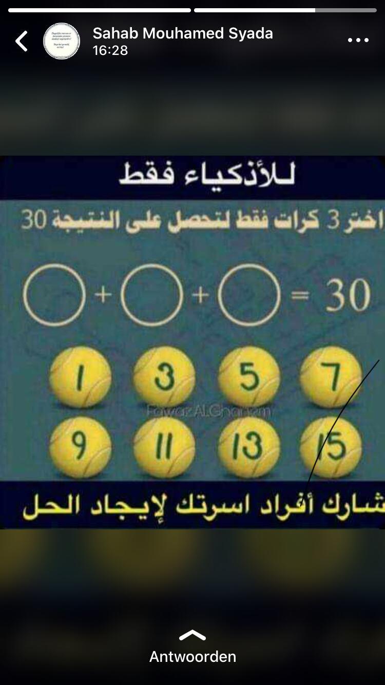 Jeu de calcul Img-2014